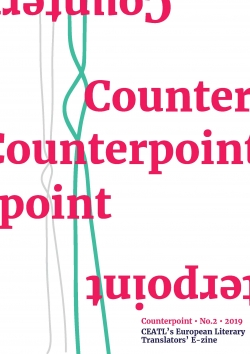 "Изашао други број е-зина ""COUNTERPOINT"""